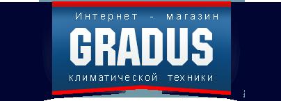 Купить кондиционер в Севастополе