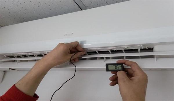 диапазон температуры кондиционера